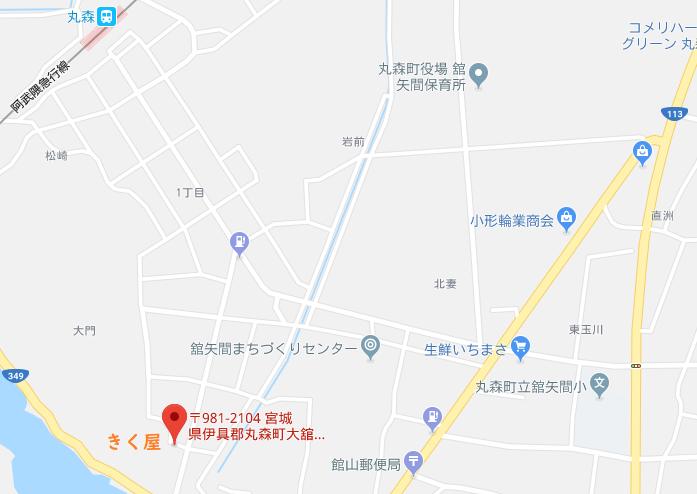 きく屋 地図
