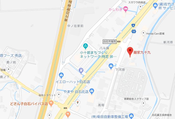 九十九 地図